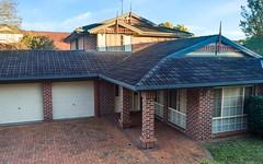 84 Mount Annan Drive, Mount Annan NSW
