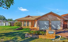 2 Watergum Close, Rouse Hill NSW