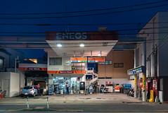 Local petrol station (Camera Freak) Tags: 190812ryogokud810tokyoryogoku2019augustnikond810 kameari tokyo d810 eneos gas petrol station evening night car automobile workers japan service carwash
