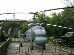"Kamov Ka-25Ts 1 • <a style=""font-size:0.8em;"" href=""http://www.flickr.com/photos/81723459@N04/48519834547/"" target=""_blank"">View on Flickr</a>"