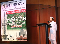 "20190808.Pakistan Independence Day Celebration 2019 • <a style=""font-size:0.8em;"" href=""http://www.flickr.com/photos/129440993@N08/48520623917/"" target=""_blank"">View on Flickr</a>"