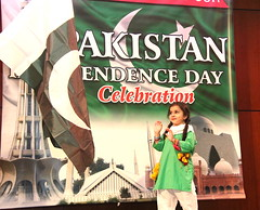 """20190808.Pakistan Independence Day Celebration 2019 • <a style=""""font-size:0.8em;"""" href=""""http://www.flickr.com/photos/129440993@N08/48520627382/"""" target=""""_blank"""">View on Flickr</a>"""