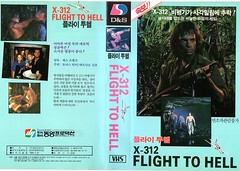 """Seoul Korea vintage VHS cover art for Jess Franco jungle adventure """"X-312 Flight to Hell"""" (1971) - """"Rumble in the Jungle"""" (moreska) Tags: seoul korea vintage vhs cover art retro jess franco action eurosleaze x312flighttohell 1971 adventure jungle crash cult drivein grindhouse bmovie seventies import labels logos hangul graphics fonts english starbox gunplay south america revolution oldschool videocassette analogue collectibles archive museum rok asia"""
