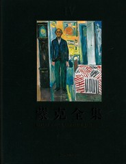 Woll-Edvard Munch Collected paintings 4_CHINESE (NORLA.no) Tags: chinese 2019 munch edvardmunch samledemalerier collectedpaintings nonfiction woll