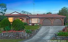23 Hibiscus Place, Cherrybrook NSW