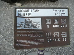 "Cromwell Mk.III 00002 • <a style=""font-size:0.8em;"" href=""http://www.flickr.com/photos/81723459@N04/48527692942/"" target=""_blank"">View on Flickr</a>"