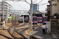 Kyoto (Jan Dreesen) Tags: japan japon kyoto kioto keifuku electric railroad randen tram tramway streetcar trolley interurban arashiyama line depot sai station supervisor superviseur