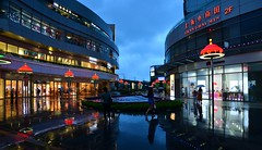 Anting - Rainy Reflections (cnmark) Tags: china shanghai jiading district anting town shopping mall fountains bright lights night light nacht nachtaufnahme noche nuit notte noite colourful colorful rain regen reflections spiegelungen 中国 上海 嘉定区 安亭镇 嘉亭荟城市生活广场 墨玉南路 曹安公路 地铁11号线 安亭站 ©allrightsreserved