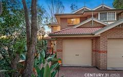 14a Bernard Place, Cherrybrook NSW