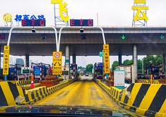 YellowWelcome.jpg (Klaus Ressmann) Tags: omd em1 china klausressmann ruian winter cityscape flccity highway yellow omdem1