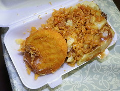Down and dirty with Fishcake, Chips and Scraps (Tony Worrall) Tags: images photos photograff things uk england food foodie grub eat eaten taste tasty cook cooked iatethis foodporn foodpictures picturesoffood dish dishes menu plate plated made ingrediants nice flavour foodophile x yummy make tasted meal nutritional freshtaste foodstuff cuisine nourishment nutriments provisions ration refreshment store sustenance fare foodstuffs meals snacks bites chow cookery diet eatable fodder ilobsterit instagram forsale sell buy cost stock fishcake chips scraps fried unhealthy carton fastfood