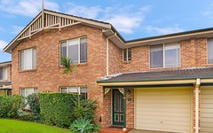 5E/5-15 William Street, Botany NSW