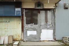 oi#25 (tetsuo5) Tags: 足柄上郡 大井町 ashigarakamigun oimachi pentax pentaxqs1 smcp515mmf2845