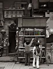 "retrospective: ""i belong to yesteryear"" (2007) (hugo poon - one day in my life) Tags: f30 reminiscing retrospective 2007 hongkong sheungwan mercerstreet vanishing goldfish children memories aged tonglau sign dilapidation"