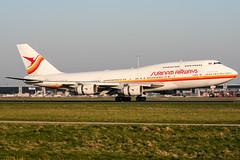 PZ-TCM (PlanePixNase) Tags: amsterdam ams eham schiphol planespotting airport aircraft surinam airways boeing b743 747 747300 jumbo