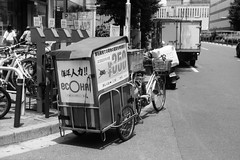 bicycle home delivery service (sobajima hiromi) Tags: leica ma 50mm tx400