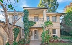3 Wicklow Place, Rouse Hill NSW