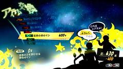 Persona-5-Royal-160819-059