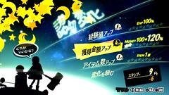 Persona-5-Royal-160819-054