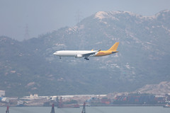 DHL - ASL Ireland (opf Air Hong Kong) A330-300PF EI-HEB landing HKG/VHHH (Jaws300) Tags: final short canon5d approach lantauisland yellowtail finalapproach prattwhitney cheklapkok cheklapkokinternationalairport cheklapkokairport shortfinal airhongkong convertedfreighter hongkongcheklapkokinternationalairport mountain mountains colors airplane colours hill airplanes cargo hills special ag converted contract hybrid freight a330 approaching lease freighter dhl paintjob asl abr a333 leased a330300 paintscheme ahk hybridcs exltu hybridcolours a330f a330300f a333f daaeb airbusconvertedfreighter a330300pf ireland airport air airbus specialcolors specialcolours specialpaintscheme specialcs specialpaintjob aslireland eiheb hkg vhhh clk hkia hong kong lap international kok chek
