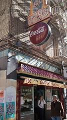 Building Corner and Wok Shop, China Town (Medium view) (jasonrosette) Tags: camerado jrosette jasonrosette streetscene california sanfrancisco china street streetphotography chinatown wok awning coca cola