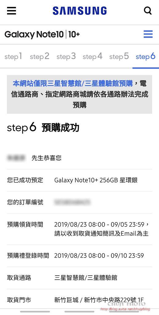 (chujy) Samsung Note10+ 開箱,傑出的一手 - 4