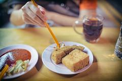 Stinky Tofu Snack
