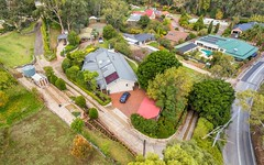 500 Gorge Road, Athelstone SA