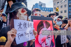 EM-190817-FreeHongKongRallyNYC-016 (Minister Erik McGregor) Tags: activism boycottmulan carrielam china chinatown chinese community counterprotest directaction erikmcgregor freehongkong hongkong ny4hk nyc newyork photography powertothepeople protest usa democracy demonstration detention extradition freedom law march news people photojournalism placard political politics prison protesters rally repression signs streetphotography 9172258963 erikrivashotmailcom ©erikmcgregor