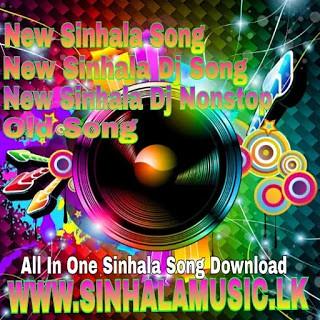 2k19 Atha Herala Remix - DJ Ehaliyagoda Thushara Dj RemixNew song Download