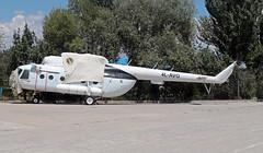 4L-AVG Bishkek FEZ CAAS-NARP Rework Factory 10-07-2019 Aviaservice Mil Mi-8MTV-1 CN 95379 (Burmarrad (Mark) Camenzuli Thank you for the 19.8) Tags: 4lavg bishkek fez caasnarp rework factory 10072019 aviaservice mil mi8mtv1 cn 95379