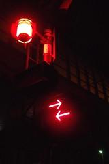 a strange night light 2 (nikoge) Tags: red 赤 night 夜 矢印 arrow 踏切 railwaycrossing coth