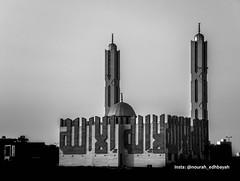 Eissa Yoseif Al-Othman Mosque (Nourah.A.Edhbayah (Super Flower♥إظبيه)) Tags: nourah abdullah edhbayah q8 kuwait نوره عبدالله اظبيه الكويت