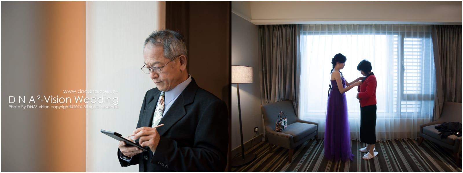 《婚攝》TERENCE&EVA:台北國賓大飯店4