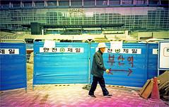 busan (thomasw.) Tags: busan südkorea southkorea analog cross crossed precisa agfa asia asien travel travelpics wanderlust kb 35mm expired lomo
