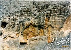 postcard - from RFS, Portugal (Jassy-50) Tags: postcard unesco madararider bulgaria rock rockcarving sculpture unescoworldheritagesite unescoworldheritage worldheritagesite worldheritage whs