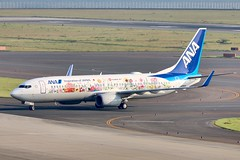 Flower Power (Jaws300) Tags: flower japan canon ana airport all jet landing nagoya nippon canon5d boeing arrival airways runway tohoku ngo arriving chubu taxiing centrair taxiway b737 allnippon b737800 allnipponairways b738 specialcolors chubucentrair rjgg specialcolours centrairairport specialpaintscheme chubucentrairairport specialcs specialpaintjob nagoyachubucentrairairport ja85an tohokuflowerjet flowerjet tohokuflowerjetcs nh nipponhana