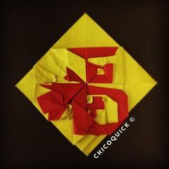 Origami Time! Fu Character by Mi Wu 33/52 #おりがみ #夏 #Origami #Paper #Foldedbyme #Foldoftheday #Instaorigami #Summer #Sunday #Aug #18 #2019 #ElParaiso #Caracas #Venezuela #福 #日本 #中國 #대한민국 #Uk #Deutsche #Россия #Ελλάς #Française #chicoquick (chicoquick) Tags: おりがみ 夏 origami paper foldedbyme foldoftheday instaorigami summer sunday aug 18 2019 elparaiso caracas venezuela 福 日本 中國 대한민국 uk deutsche россия ελλάσ française chicoquick
