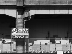 106 (Nick Condon) Tags: architecture blackandwhite concrete japan kyoto olympus45mm olympusem10 overpass shadow urban