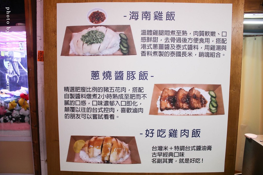 站食可以 鮮嫩溫體雞腿搭配上甘甜醬油味道鮮美涮嘴!【捷運公館】公館美食/台大美食 @J&A的旅行
