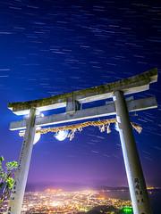 PhoTones Works #11915 (TAKUMA KIMURA) Tags: photones olympus omd em1x takuma kimura 木村琢磨 木村 琢磨 風景 景色 landscape nature snap star night view city town 街 町 星 鳥居 香川 kagawa