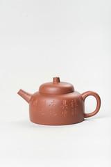 """Yixing """"Bai Na"""" Teapot Capacity around 140CC Made from """"Jiang Po Ni""""  for China Gongfu Tea (John@Kingtea) Tags: yixing baina teapot capacity around 140cc made from jiangponi for china gongfu tea"""