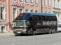 DSCN4627 (Skillsbus) Tags: russia buses coaches germany neoplan starliner
