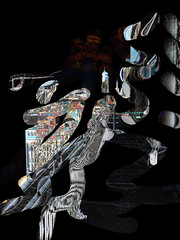 My way (Bernd Ko) Tags: strange abstrakt kunst art