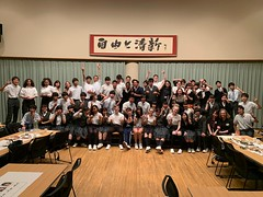 (AFS-USA Intercultural Programs) Tags: afs usa study abroad 2019 japan global prep faces america scholarship