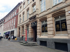 2019_08_150012 (Gwydion M. Williams) Tags: coventry britain greatbritain uk england warwickshire westmidlands citycentre centralcoventry