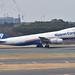 Boeing 747-8KZF 'JA13KZ' Nippon Cargo Airlines