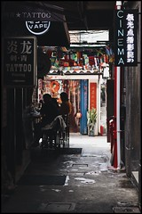 (35bit) Tags: bar shadow lights neon canon dslr 50mm streetphotography street