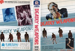 """Seoul Korea vintage VHS cover art for oddball Doris Wishman cult flick """"Deadly Weapons"""" (1974) - """"Paired Devices"""" (moreska) Tags: seoul korea vintage vhs cover art retro camp doris wishman deadlyweapons 1974 sexy sultry seminude seduction spy bmovie grindhouse intrigue gun cheesy 70s lowbudget hangul graphics fonts logos videocassette analogue oldschool spine collectibles archive museum rok asia"""