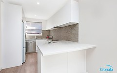 8/1 St Andrews Place, Cronulla NSW